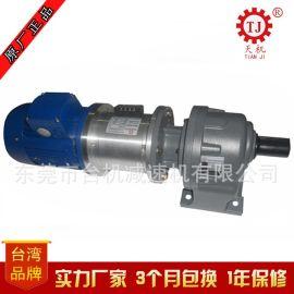 齿轮减速机离合刹车器电机组合-生产厂家