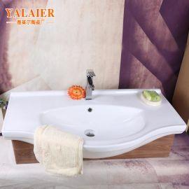 雅莱尔1090陶瓷浴室柜盆卫生间台盆洗脸盆