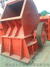 甘肃石料生产破碎设备 时产300吨破碎机 重锤式破碎机