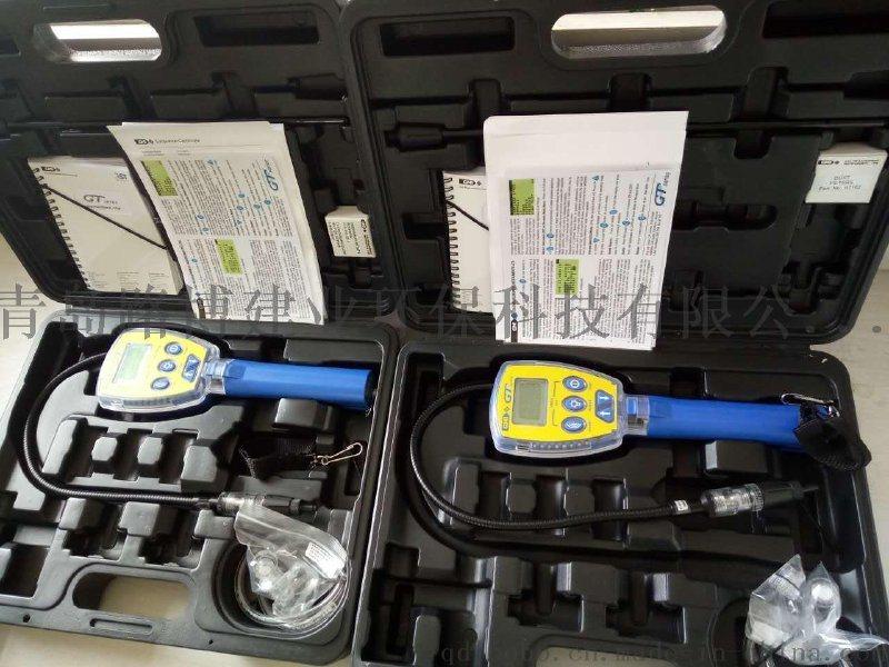 英國GMI GT-41 全量程可燃氣和氧氣檢測儀