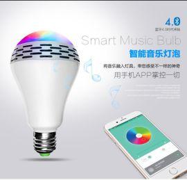 蓝牙音箱灯 2017新款音箱 智能音箱灯泡 音乐灯泡 LED七色音乐灯