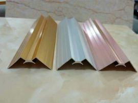 uv板材w型阴角线7字收口条y型阳角线 铝合金修边线装饰条的介绍13716851079