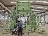 海綿下腳料用什麼機械怎麼處理,