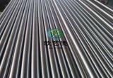 SUM21进口光亮易车铁 环保易切削钢