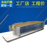 批發約克YORK風機盤管 YGFC12CC3S臥式暗裝風機盤管