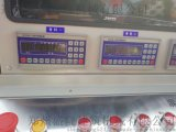XK3160-LH電子稱重儀表攪拌站專用儀表