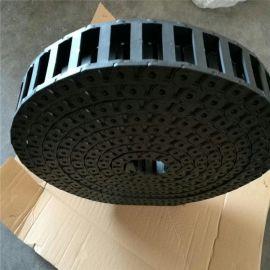 沧州内高10系列方便型轻型高质量尼龙塑料拖链新品