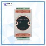 中易云 EY-IO892物联网状态控制器 有线开关量采集 开关量输入输出模块