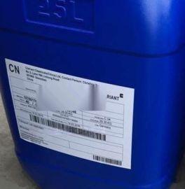 美国科莱恩防冻液Antifrogen N 工业级冷却液/大族团结光纤激光切