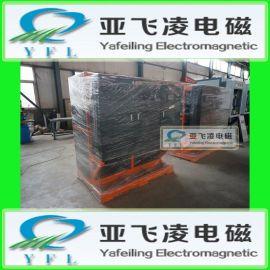 节电20% 亚飞凌YFLZ-100锅炉 电锅炉 蒸汽锅炉 蒸汽发生器 节能环保 热效率95%