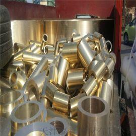 铜套供应商 各种铜套品种齐全 量大从优