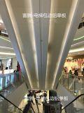 鋁單板  電梯鋁單板 牆身鋁單板 雕花鋁單板幕牆