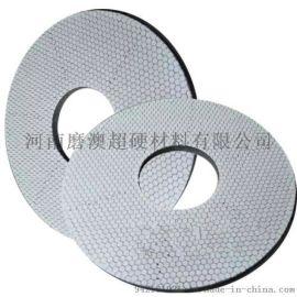 河南郑州 研磨陶瓷阀芯系列陶瓷金刚石研磨盘