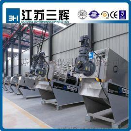 压滤机 工业压滤机 污泥脱水设备 源头厂家专业制造