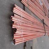 加工铜管 空调铜管 紫铜盘管 矩形铜管 大口径铜管