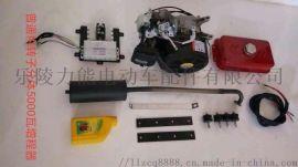 电动车增程器汽油发电机电动车里程增加器