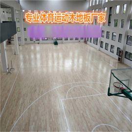 欧氏实木运动地板厂家 山东体育馆木地板公司