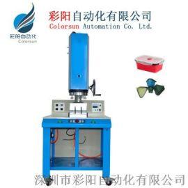 超音波熔接机、超声波熔接机、塑料超声波点焊机
