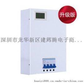 电动机节电器 风机节电器设备 省电器380v专业