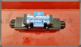 【注塑机配件】电磁阀 双头SWH-G02-C8S电磁阀