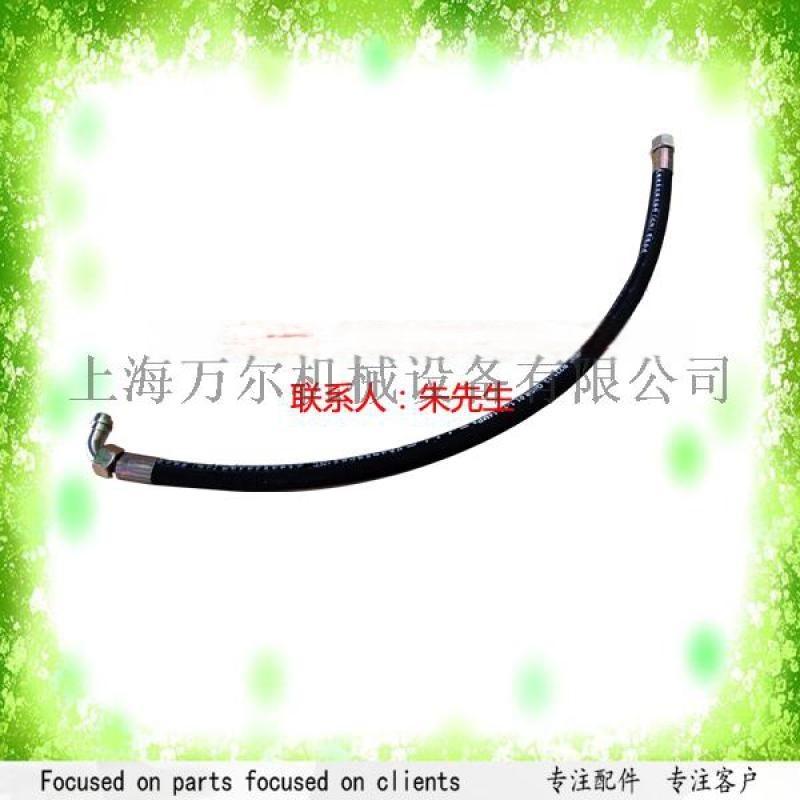 壓縮機吸氣波紋管1621203900,2202768502