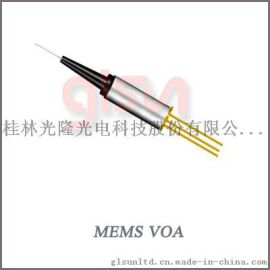 桂林光隆GLSUN MEMS VOA 光衰减器