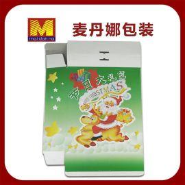 厂家批发现货供应 圣诞大礼包包装盒 纸盒包装批发 精美礼包外盒
