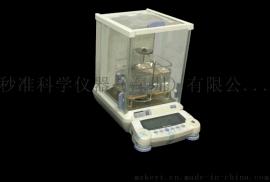 秒准科仪牌金属石墨密度计,石墨密度天平,万分之一石墨密度测试仪