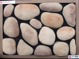 河卵石文化石墙砖外墙砖