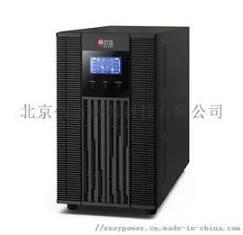 山特UPS电源C2K内置电池2KVA/1600W