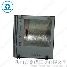 上海亚明ZY303-250W投光泛光灯