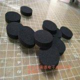 上海供应EPDM泡棉、吸音EPDM泡棉材料