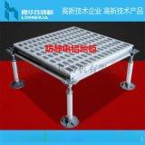 壓鑄鋁地板,鋁天花板,冷室壓鑄機,鎂合金壓鑄機