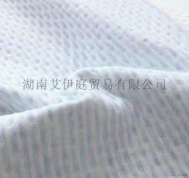 湖北幼儿园被子被套四件套儿童床上用品定制