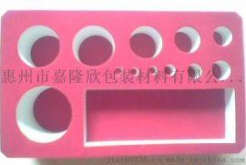 首飾盒包裝內襯,海綿託盤,EVA泡棉包裝