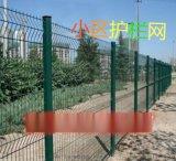 綠色鐵絲網@介休綠色鐵絲圍欄網生產廠家批發