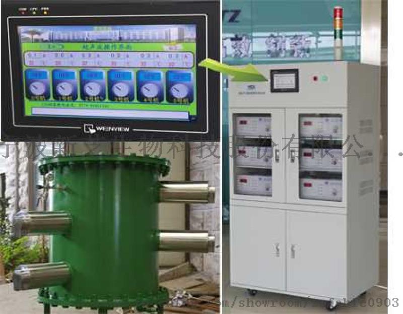 热电厂超声波除垢设备制造商-超声波清洗机-宁波新芝