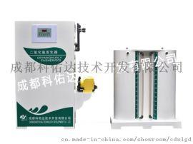 成都科佑达_化学法二氧化氯发生器_二氧化氯发生器