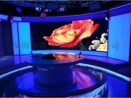 LED室内弧形高清P4全彩显示屏会议室演讲专用屏