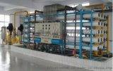 河北原水处理设备反渗透设备