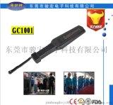 GC1001高灵敏度手持金属探测器防盗安检探测器