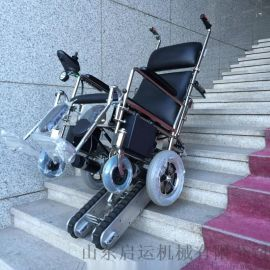 残疾人  电动爬楼车曲线台阶式电梯上海启运销售
