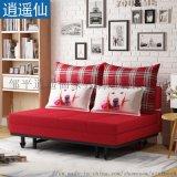 逍遥仙家具现代多功能可折叠多功能沙发布艺沙发床
