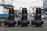 應急高效率WQ潛水污水排污泵