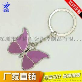 金属镀银珐琅粉色蝴蝶钥匙扣