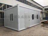 第三代打包箱-中建打包箱