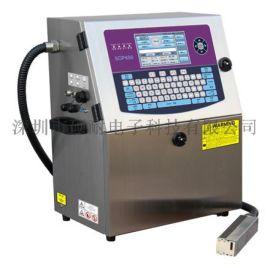 微字符喷码机 电子变压器 滤波器 打标印字机