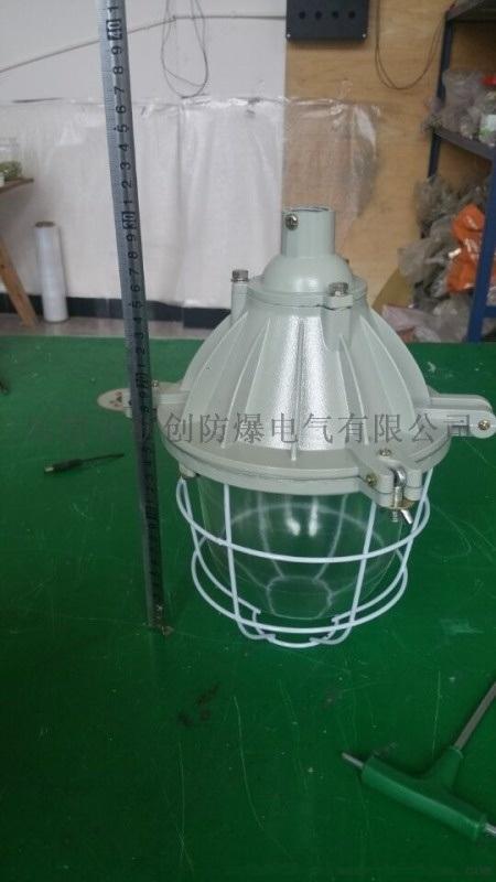 FAD-L150W三防工矿灯/防水防尘防腐灯