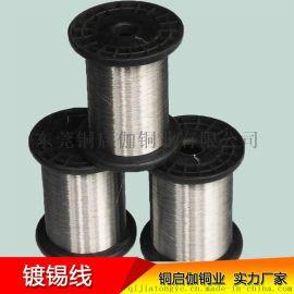 镀锡铜线厂家 无氧镀锡铜线0.5价格