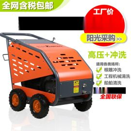 275kg超高压清洗机 电动清洗机管道淤泥清洗机